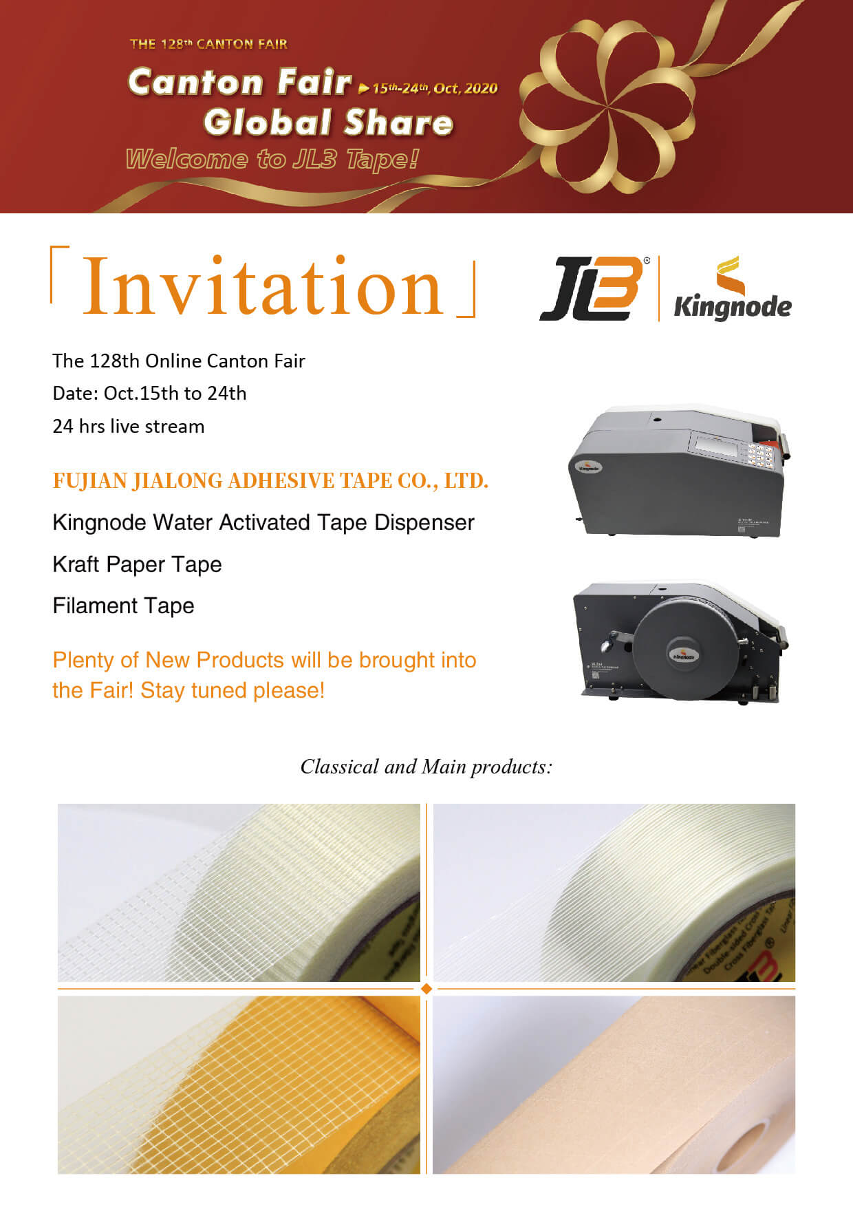 Invitation of the 128th Canton Fair from JL3 Tape