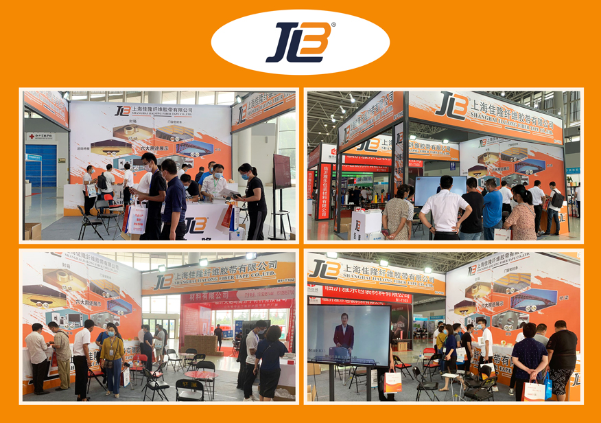 The 2020 China Adhesive Tape & Machinery Fair came to a successful conclusion!