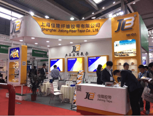 The 16th Shanghai International Adhesive tape Protective Film and Functional Film Expo