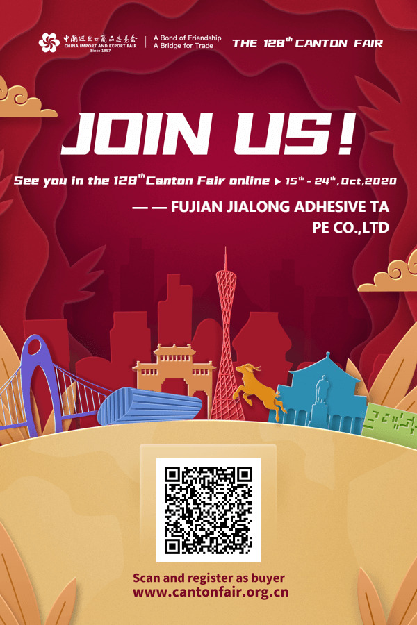 Scan the QR code and Register as buyer @ the 128th Canton Fair